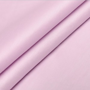 Ткань на отрез Тик гладкокрашеный 150 см арт 115 Тейково цвет розовый