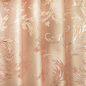 Портьерная ткань с люрексом 150 см Х7187 цвет 7 персик ветка