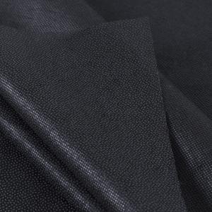 Ткань на отрез флизелин 90 см 25 гр/м2 цвет черный