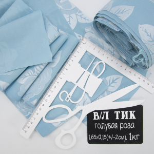 Весовой лоскут Тик голубая роза 1,65 / 0,15 (+/- 2) м по 1 кг