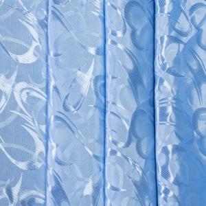 Портьерная ткань 150 см на отрез 17 цвет голубой