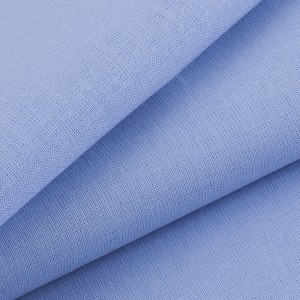 Ткань на отрез бязь ГОСТ Шуя 220 см 12910 цвет голубой кристалл