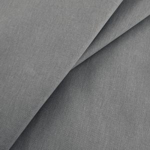Ткань на отрез бязь ГОСТ Шуя 150 см 12310 цвет стальной 1