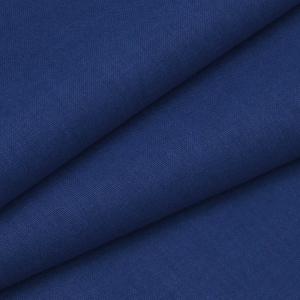 Ткань на отрез бязь ГОСТ Шуя 150 см 13510 цвет синий
