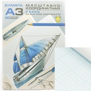 Планшет с масштабно-координатной бумагой арт. ЛХ.ПЛ-9395 20л А3
