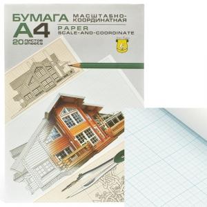 Планшет с масштабно-координатной бумагой арт. ЛХ.ПЛ-9418 20л А4