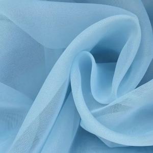 Ткань на отрез Вуаль 280 см цвет 17 голубой