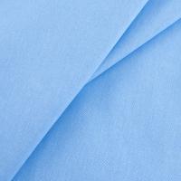 Ткань на отрез бязь гладкокрашеная ГОСТ 150 см цвет голубой