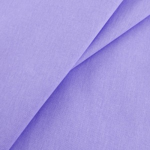 Ткань на отрез бязь гладкокрашеная ГОСТ 150 см цвет сиреневый