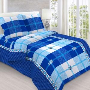 Ткань на отрез бязь 120 гр/м2 150 см 0808/1 цвет синий