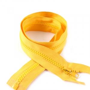 Молния тракторная разъёмная 70см; цвет: 506 - желтый