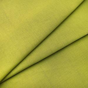 Ткань на отрез полулен 150 см 70016 цвет зеленый