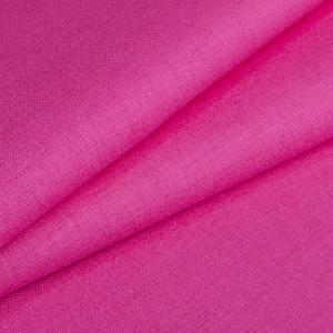 Ткань на отрез бязь ГОСТ Шуя 150 см 10620 малиновый