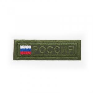 Аппликация термо Россия 10*3см