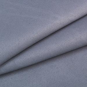 Ткань на отрез Грета
