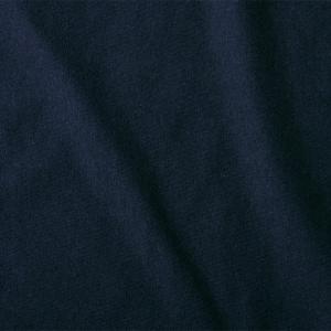 Кулирная гладь 30/1 карде 140 гр цвет ELC04523140 чернильный пачка