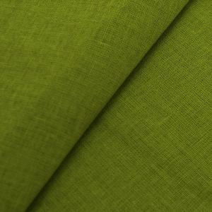 Ткань на отрез ситец 150 см 15450 зеленый