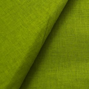 Ткань на отрез ситец 150 см 10950 зеленый