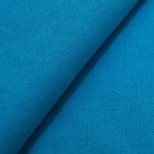 Ткань на отрез ситец 150 см 17350 синий