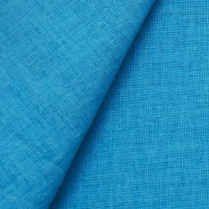 Ткань на отрез ситец 150 см 12440 синий