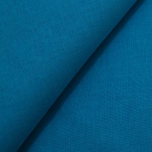 Ткань на отрез ситец 150 см 17550 синий