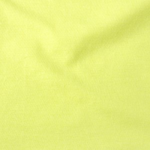 Кулирная гладь 30/1 карде 140 гр цвет FSR03622140 желтый пачка