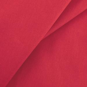 Бязь гладкокрашеная ГОСТ 150 см цвет красный активное крашение