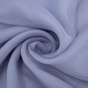 Ткань на отрез Вуаль 280 см 38 цвет грязно-сиреневый