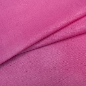 Ткань на отрез полулен 150 см 70021 цвет розовый