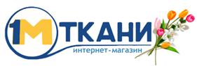 1 МЕТР ТКАНИ
